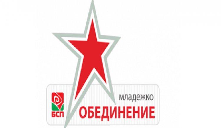 Вероника Делибалтова: Ще работя за младите хора