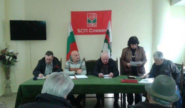 Обединението на ветераните в БСП-Сливен избра ново ръководство