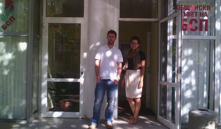 Млади юристи от БСП в Сливен с общественополезна инициатива
