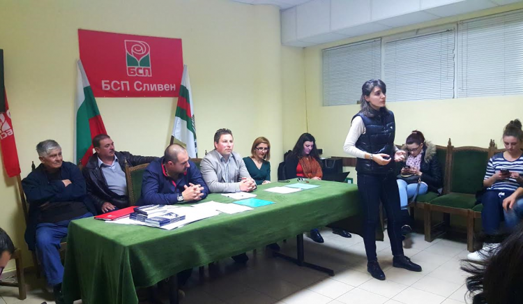 Явор Гечев в новият председател на Младежкото обединение в БСП – Сливен
