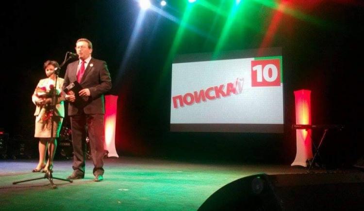 Таско Ерменков: България има по-достойно бъдеще!