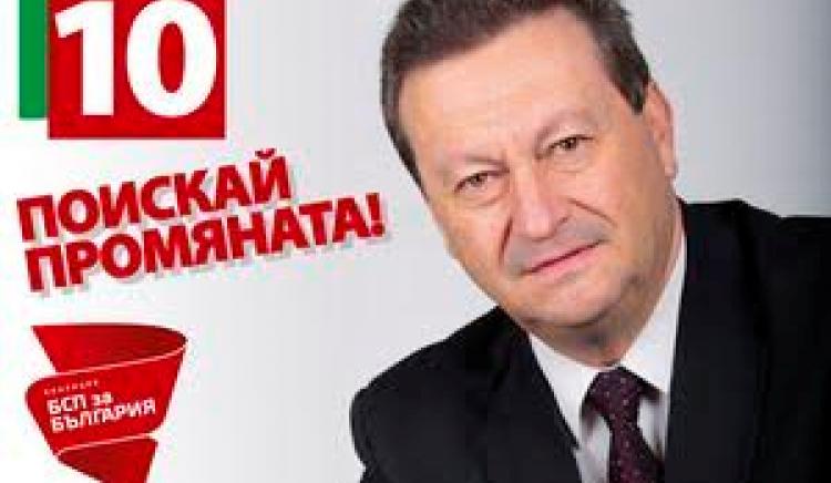 """Таско Ерменков: """"БСП за България"""" няма да прави реформи, а радикално ще промени българската политика!"""