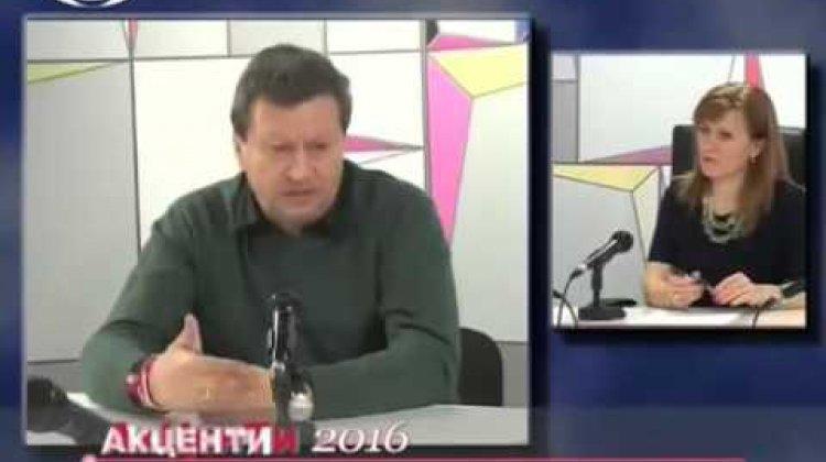 Таско Ерменков в интервю за Канал 6-Сливен: Социалната чувствителност е чужда на управляващите